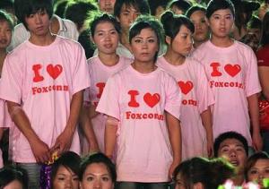 foxconn_12332