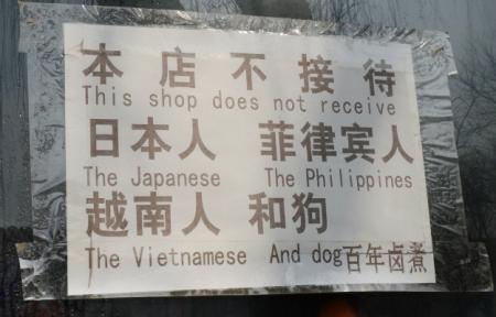 beijing.restaurant