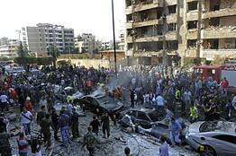 Iran embassy bombing scene
