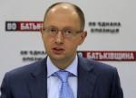 Arseny Yatsenyuk