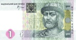 1_hryvnia_2005_front1