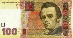 ukrainian-hryvnia