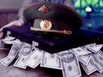 RUSSIA_CORRUPTION