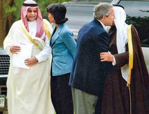 Bandar-Rice-Bush-King-Abdullah