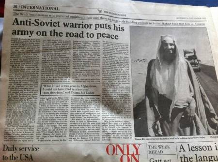 Osama bin Laden in 1993.  Click to enlarge.