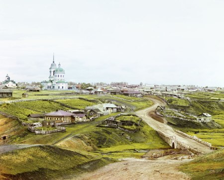 Village in the Ural Mountains